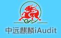 中远麒麟iAudit运维审计系统 (ISO版本)段首LOGO