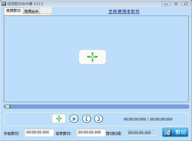3GP剪辑器截图1