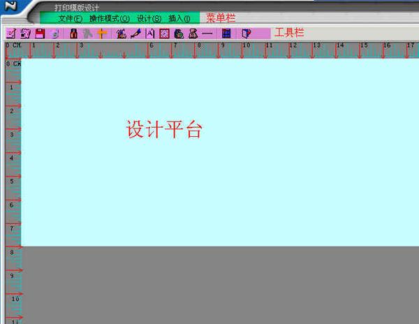 e8票据打印软件截图3