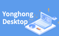 Yonghong Desktop段首LOGO