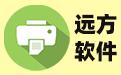 远方教育培训学校收据打印软件段首LOGO