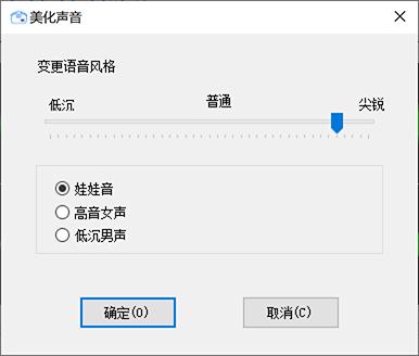 金飞翼®音频编辑大师截图3