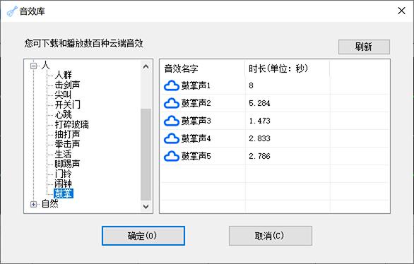 金飞翼®音频编辑大师截图4