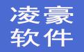 凌豪会员管理系统网络版段首LOGO