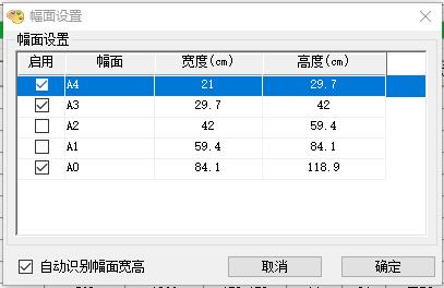 文件信息统计工具截图1