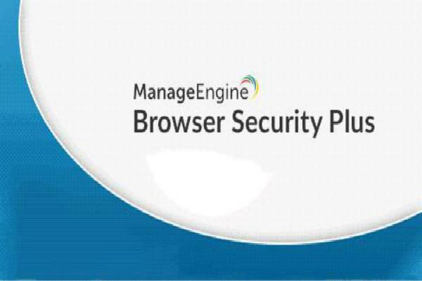 Browser Security Plus截图1