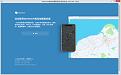 BIGEMAP三维地图离线开发工具[谷歌地球离线版本]段首LOGO