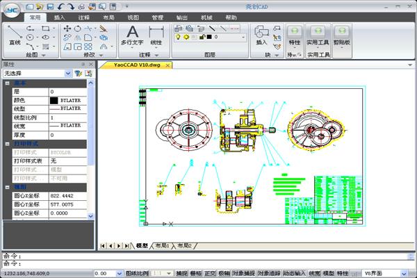 尧创CAD软件截图4