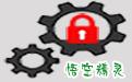 悟空文件夹加密隐藏软件段首LOGO