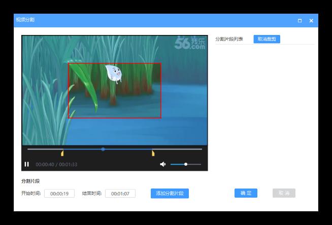 QVE视频转换器截图2