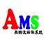 Aoku Media Server(AMS)