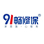 91畅修保维修接单管理系统