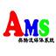 流媒体服务系统(AMS)