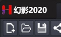 幻影2020段首LOGO