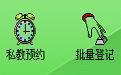 天意跆拳道馆管理系统段首LOGO