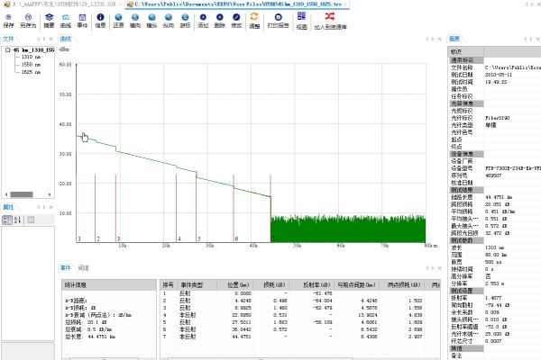 OTDR曲线工具箱截图4