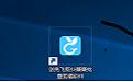 创兔飞剪抖音伪原创搬运批量剪辑软件段首LOGO