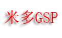 米多gsp管理软件段首LOGO