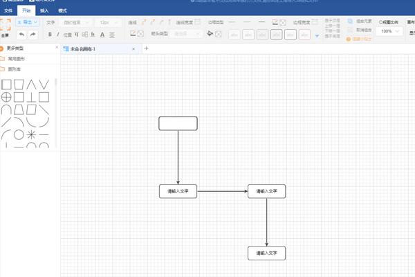 Iauto流程�件(Mac OS)截�D3