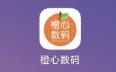 橙心数码段首LOGO