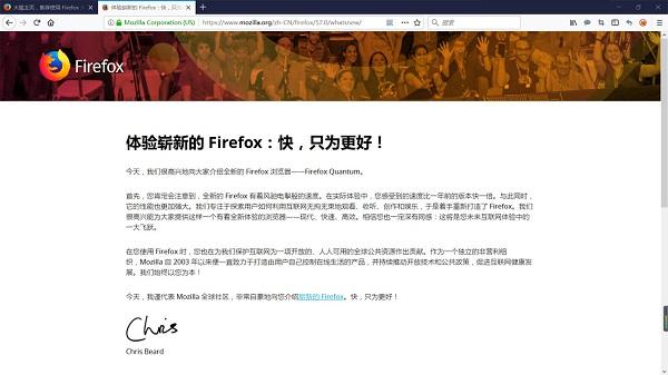 Firefox火狐浏览器截图1
