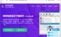 神奇网页图片下载软件