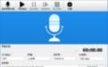 神奇MP3录音软件段首LOGO