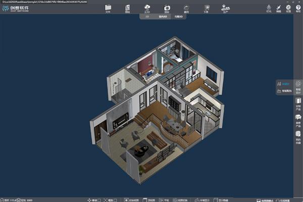 创想3D家居设计截图1