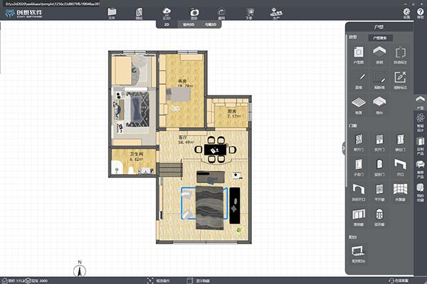 创想3D家居设计截图2