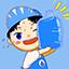 送水了桶装水配送管理系统