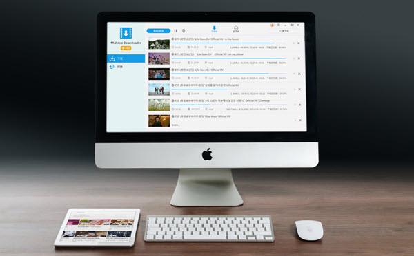 4K Video Downloader for Mac截图