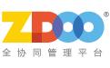 ZDOO全协同管理软件 基础版段首LOGO