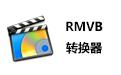 RMVB转换器段首LOGO