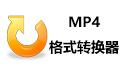 MP4格式转换器段首LOGO