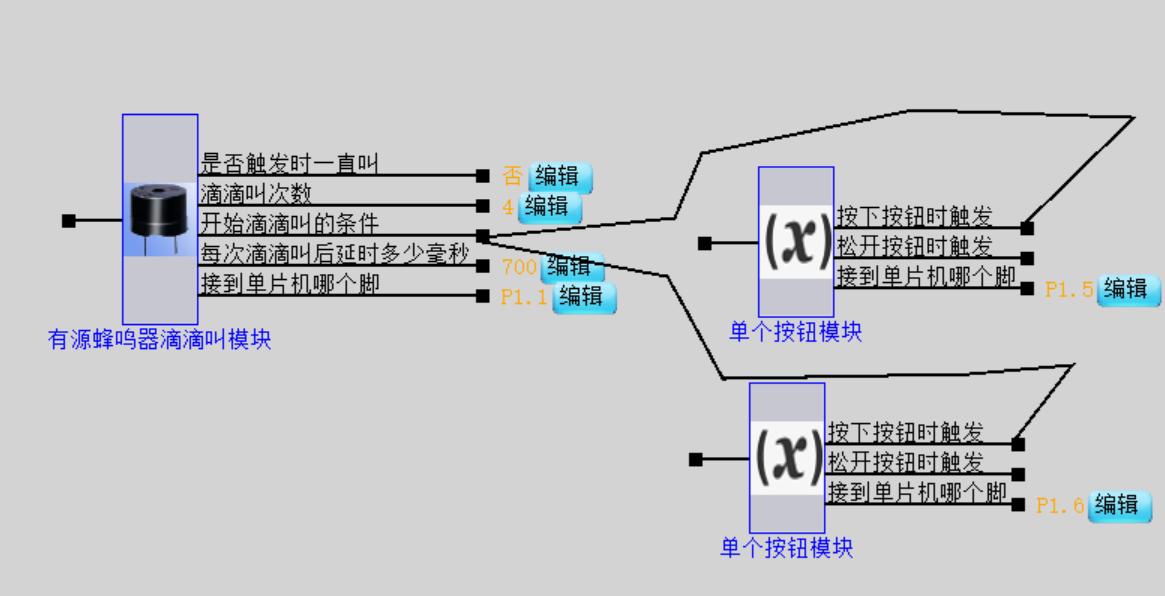【灵生】单片机代码自动生成器(自动编程工具)截图2