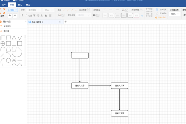 IAuto流程软件截图3