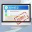 旭诺税费数据审计系统软件(税费通)