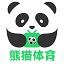 熊猫体育LOGO