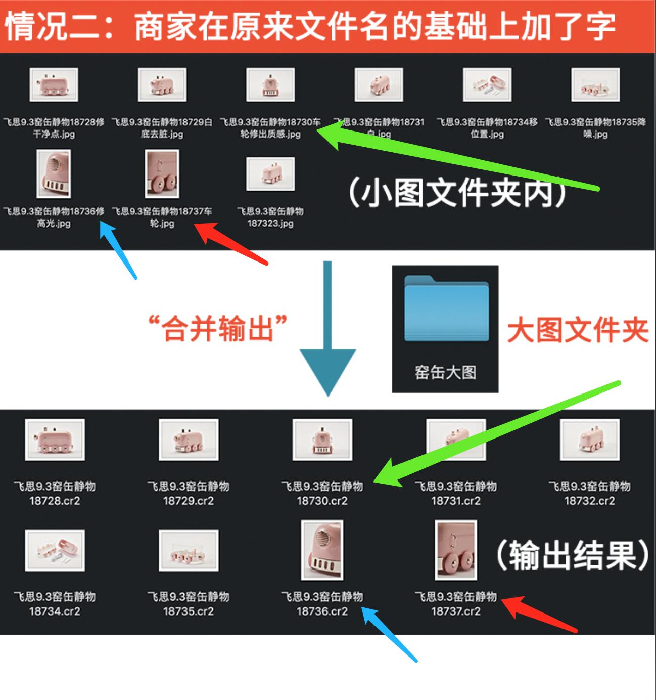 一键选图软件MAC版截图