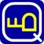 质量功能展开(QFD)软件LOGO