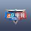 AG电竞LOGO