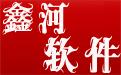 鑫河远程桌面控制助手段首LOGO