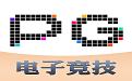 PG电子段首LOGO