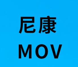深度尼康Mov视频恢复软件