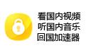 大香蕉解锁段首LOGO