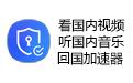 UNBLOCKCN段首LOGO