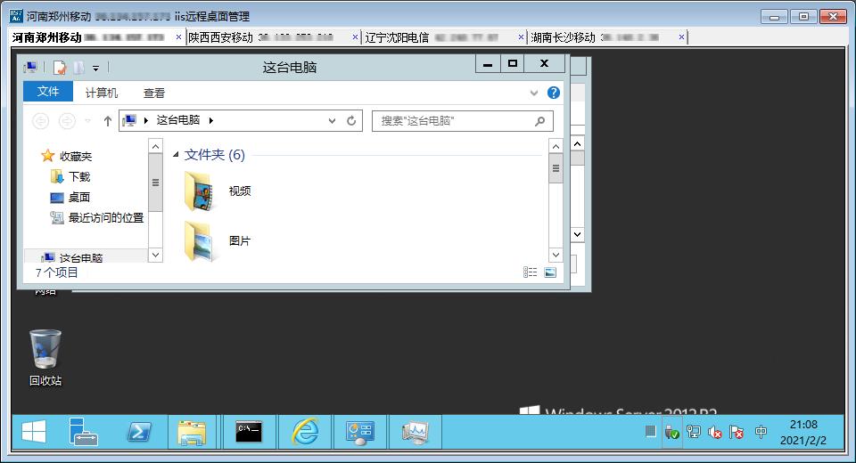 IIS7远程桌面3389管理MSTSC连接器软件截图2
