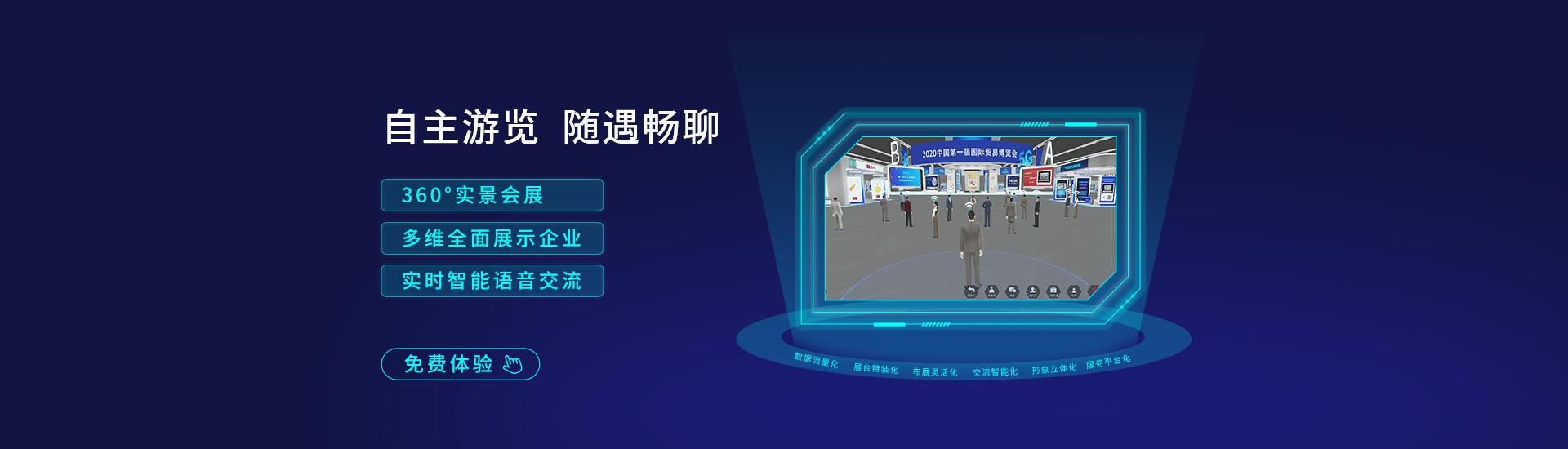 中国银河会展中心截图