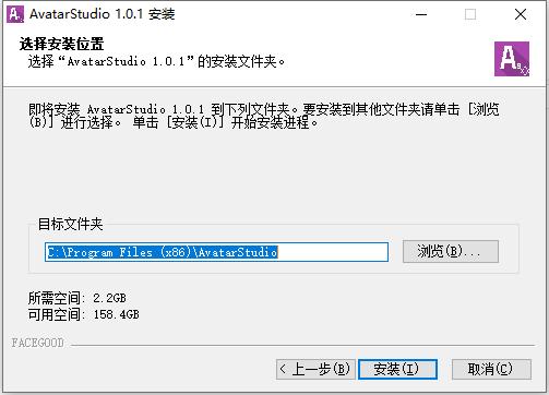 Avatar Studio截图