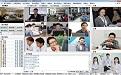 PoloMeeting视频会议软件(麒麟版)段首LOGO